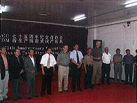 AMCOL Dongming開所 - 2002年 遼寧省