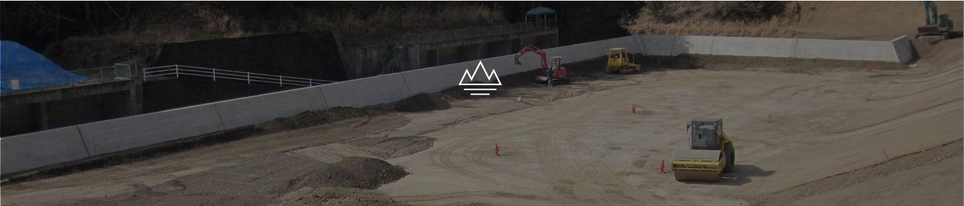 災害廃棄物集積所での汚水漏洩対策